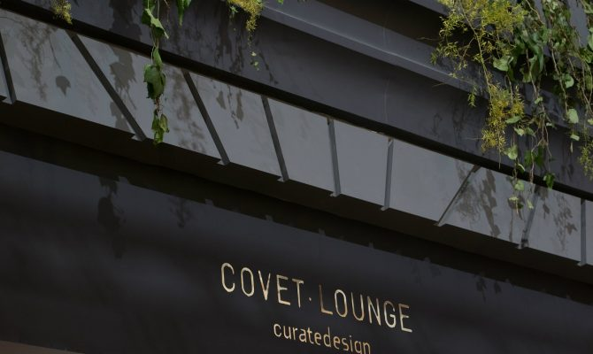 Covet Lounge At iSaloni 2018: A Sensory Encounter For The Soul